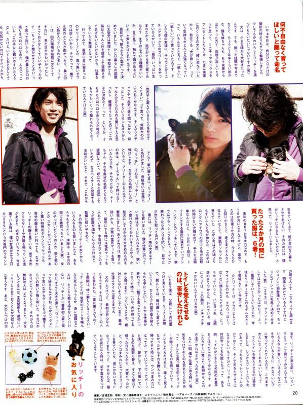 Hiro pix :3 0010-1