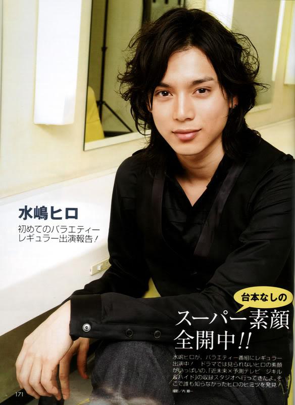 Hiro pix :3 0012-1