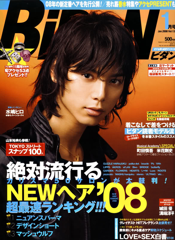 Hiro pix :3 01111