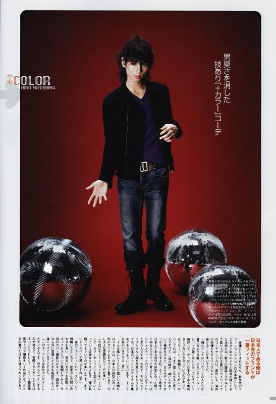 Hiro pix :3 01115