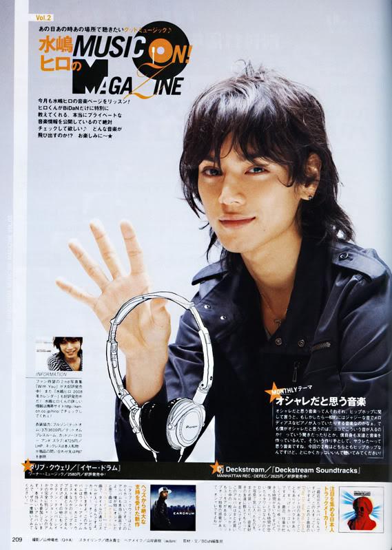 Hiro pix :3 01117