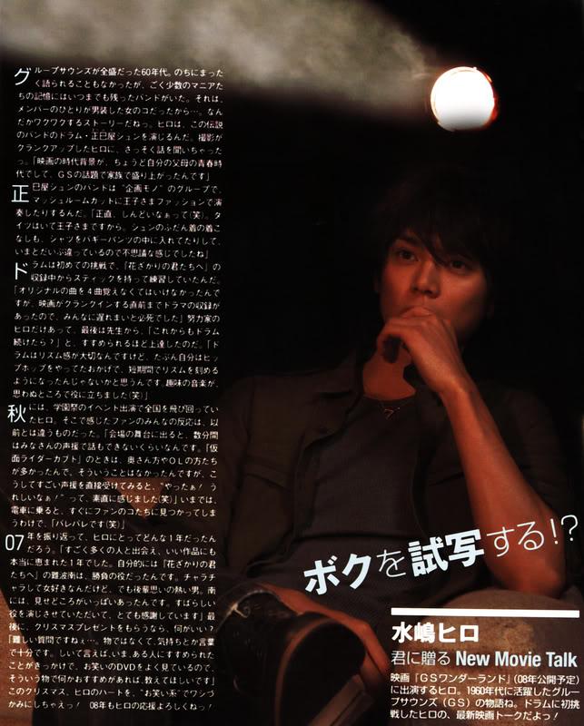 Hiro pix :3 HIROSEXY