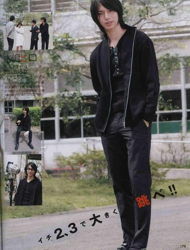 Hiro pix :3 Scan005_469