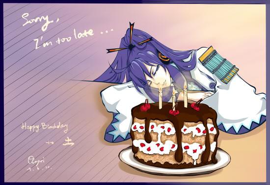 Feliz Cumpleaños Kissu hermosa!!!! ~ 09500
