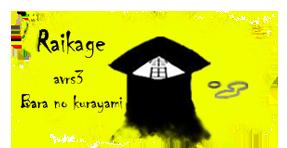 avrs3´s firmas Raikage