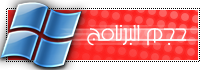 YourUninstaller7.3..2011.2 من افضل البرامج لازالة البرامج من الجذور 15806942uw0