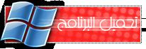 YourUninstaller7.3..2011.2 من افضل البرامج لازالة البرامج من الجذور 25044868sg0