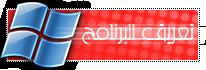 YourUninstaller7.3..2011.2 من افضل البرامج لازالة البرامج من الجذور 74025727ev5