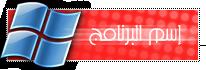 YourUninstaller7.3..2011.2 من افضل البرامج لازالة البرامج من الجذور Ismqd9