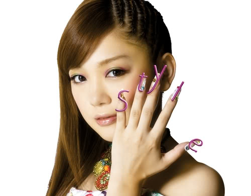 Kana Nishino Pictures, Images and Photos