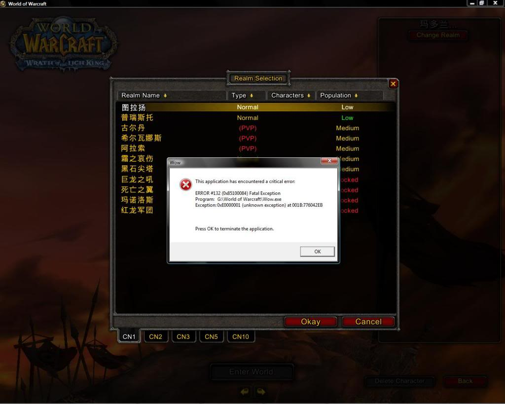 Modified WoW client Error? Post HERE!