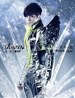 PRE-ORDER CD/DVD ORIGINAL SHOW LUO, MANDARIN - KOREA - JEPANG 199046_201163409901698_100000241200032_714066_1415603_n