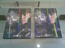 PRE-ORDER CD/DVD ORIGINAL SHOW LUO, MANDARIN - KOREA - JEPANG Resizeof08062010
