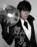 PRE-ORDER CD/DVD ORIGINAL SHOW LUO, MANDARIN - KOREA - JEPANG ResizeofAlbumCover-ShowYourDance