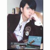 PRE-ORDER CD/DVD ORIGINAL SHOW LUO, MANDARIN - KOREA - JEPANG ResizeofAlbumCover-SpeshowCornerWithLoveEdition