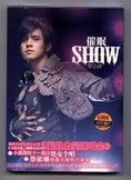 PRE-ORDER CD/DVD ORIGINAL SHOW LUO, MANDARIN - KOREA - JEPANG ResizeofResizeofAlbumCover-Hypnosis