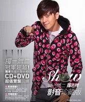 PRE-ORDER CD/DVD ORIGINAL SHOW LUO, MANDARIN - KOREA - JEPANG Resizeofonlyforyoucddvd-1