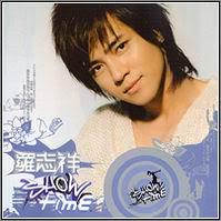 PRE-ORDER CD/DVD ORIGINAL SHOW LUO, MANDARIN - KOREA - JEPANG Resizeofshowluo01