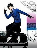 PRE-ORDER CD/DVD ORIGINAL SHOW LUO, MANDARIN - KOREA - JEPANG Resizeofshowluorf5