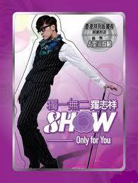 PRE-ORDER CD/DVD ORIGINAL SHOW LUO, MANDARIN - KOREA - JEPANG Hkedition