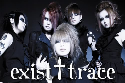 Profil - Exist Trace Exist_trace