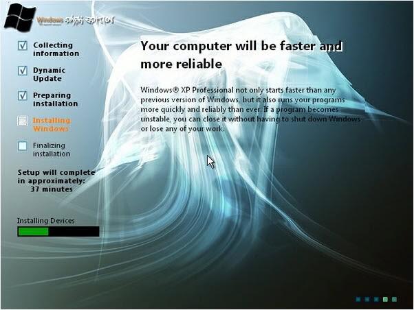 حصرياً : نسخة الويندوز الرائعة Windows XP SP3 Dark Edition بحجم 700 ميجا فقط !! تحميل مباشر وعلى اكثر من سيرفر ..!!! WinDark2