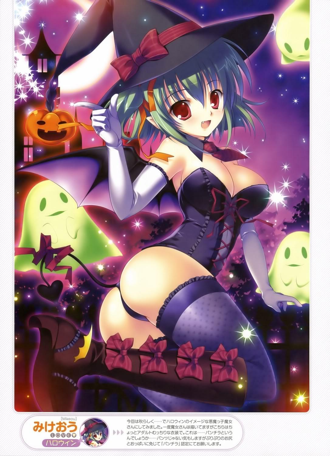 Animegirls 1319914145789
