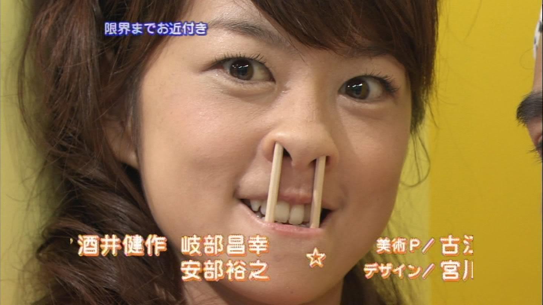 Garotas Japonesas! - Página 2 Sexy-japanese-tv-announcer-gallery-