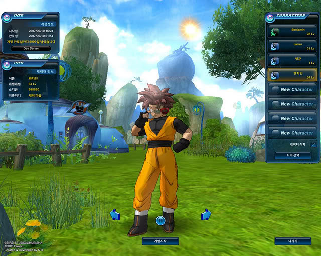 Dragon Ball Online Db1