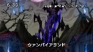 Tierra De Los Vampiros