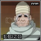Lista De Personajes Ebizo