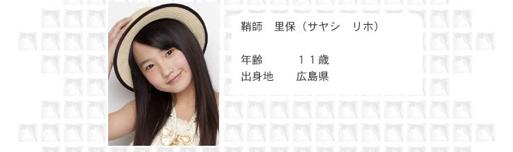 Morning Musume 9th Generation Audition - Page 4 Kekka03
