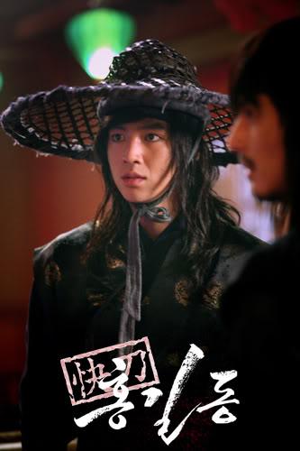 El Principito azul!!!...Jang Geun Suk!!! 4-1