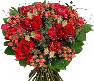 Поздравляем с Днем рождения Анну (Orha) 89d67b4408a0eba40da75dc8b2104d76