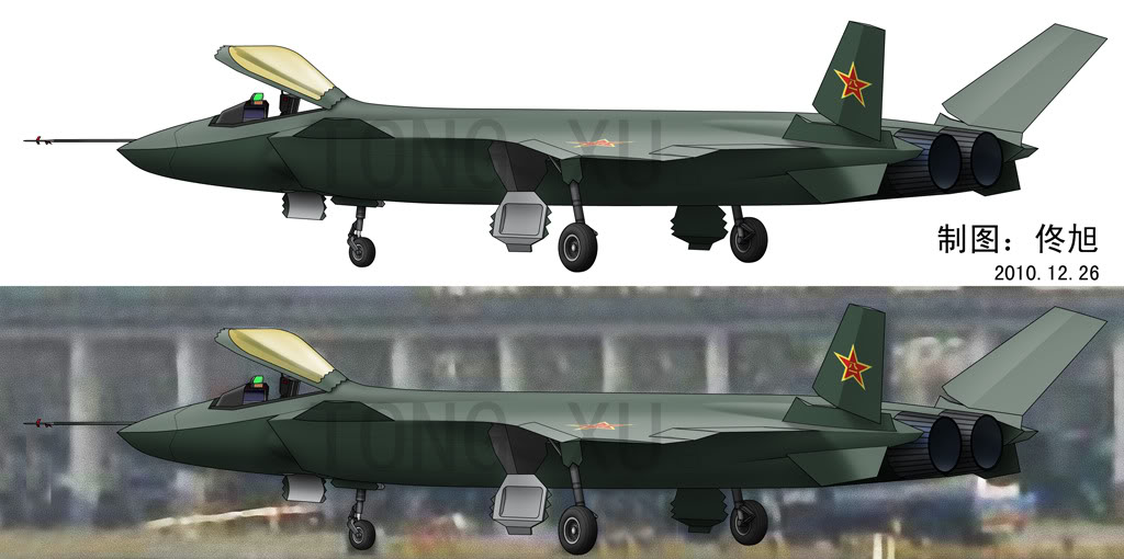 Más detalles del Chengdu J-20 TYY