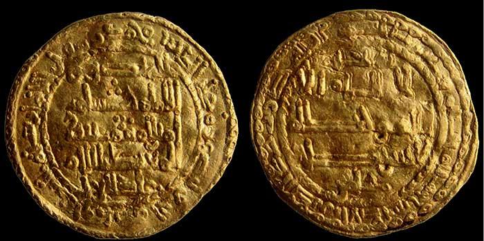 EL ROMÁNICO EN SU CONTEXTO HISTÓRICO - Página 2 Hisham-iii-3_zps93e5ccdb