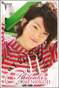 Hideaki Anenokoji
