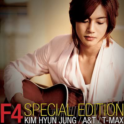 JiHoo [Kim Hyun Joon] Covermud1