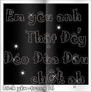 Kho avatar chữ cho mấy teen tha hồ lựa nèk !!! :D 3355743651_8fa076db08_o