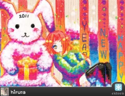 สวัสดีปีใหม่ 2011- กระทู้นี้ให้สมาชิกทุกท่านแปะการ์ดอวยพรปีใหม่ของตัวเองตามสะดวกเลยนะครับ 2011_hiruna454_324