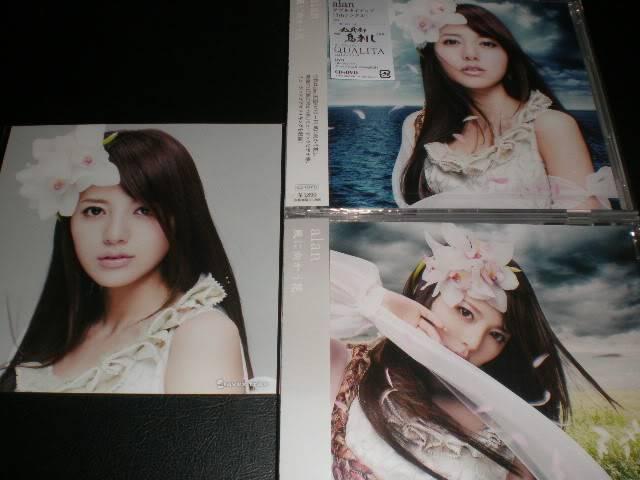 13th Single : 風に向かう花 (Kaze ni Mukau Hana), 2010.07.07 - Page 14 19