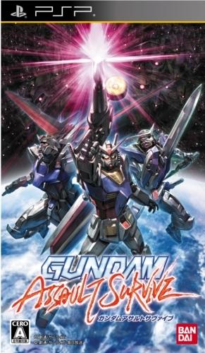 Gundam Assault Survive [JAP][DEMO] Gundamassaultsurvive