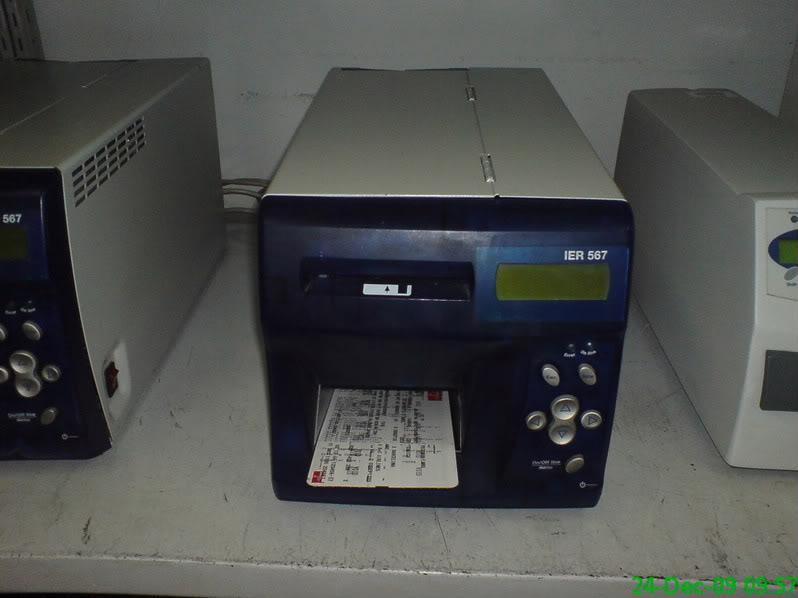 Obiecte de colectie DSC00857