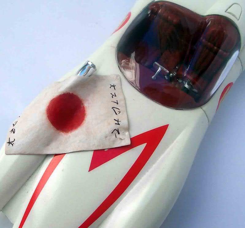 Mach 5 - Meteoro Imagenviaje1013