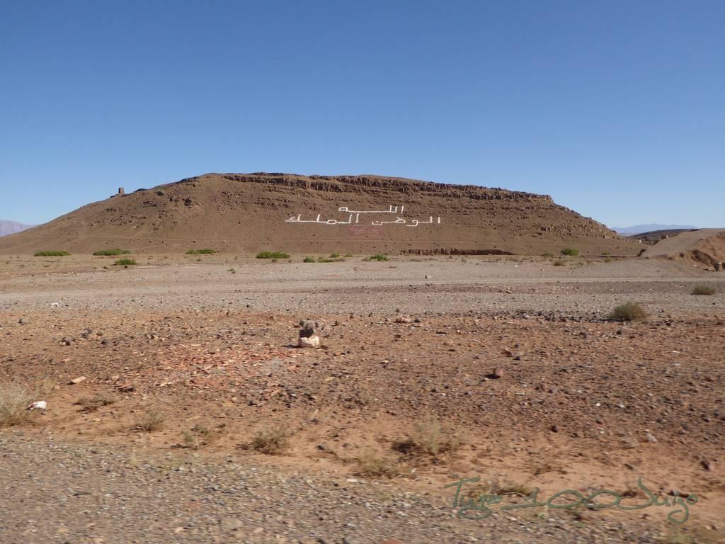 photo Marrocos 1214_zps4cthdnqb.jpg