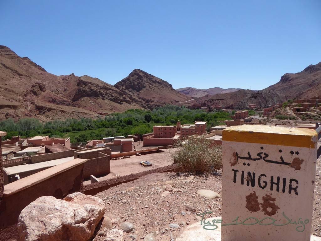 photo Marrocos 1307_zpsw4tuwkvq.jpg