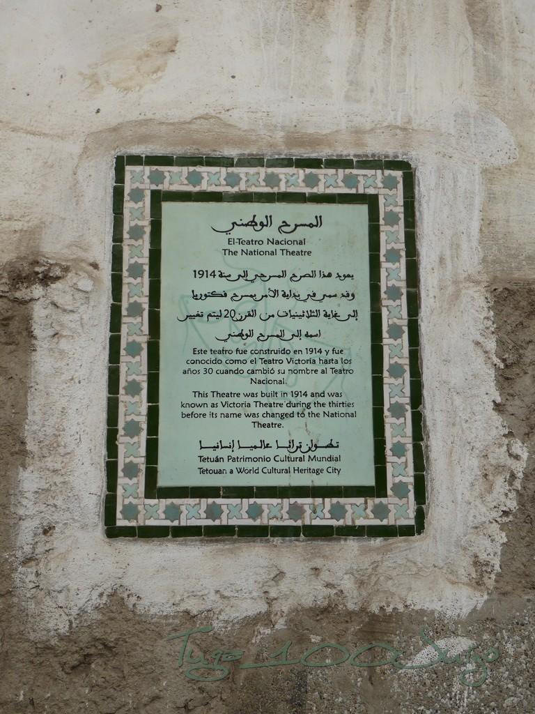 marrocos - De Maxiscooter por Marrocos Marrocos%2071_zpsigdmz3nk