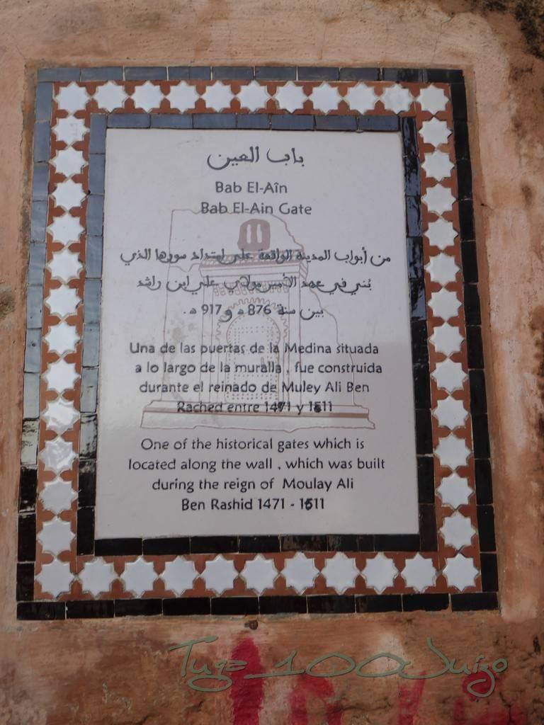 marrocos - De Maxiscooter por Marrocos Marrocos%20409_zpswxiehxy2