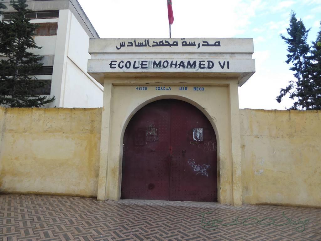 photo Marrocos 599_zpsjhh62xsr.jpg