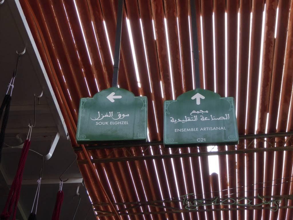 photo Marrocos 2044_zps4ei4ujjt.jpg